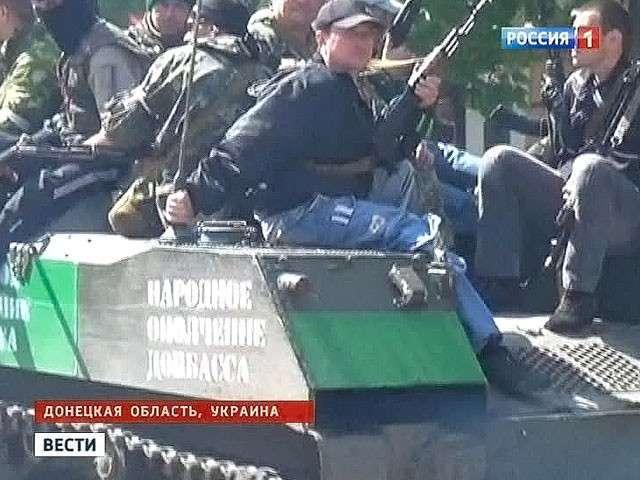 Славянск, Краматорск, Дружковка: самооборона перешла в нападение