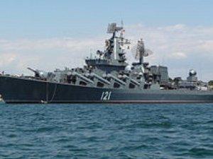В Средиземное море возвращаются «Пытливый», «Шахтер», «Москва» и «Иван Бубнов»
