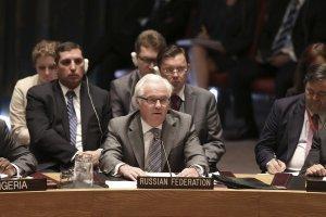 Выступление Виталия Чуркина на заседании СБ ООН по созданию трибунала – полная версия