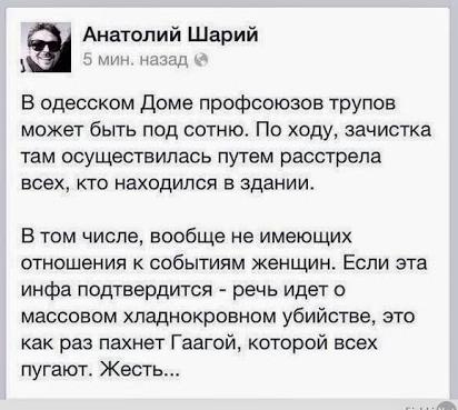 Укрофашисты опять приехали в Одессу наводить порядок