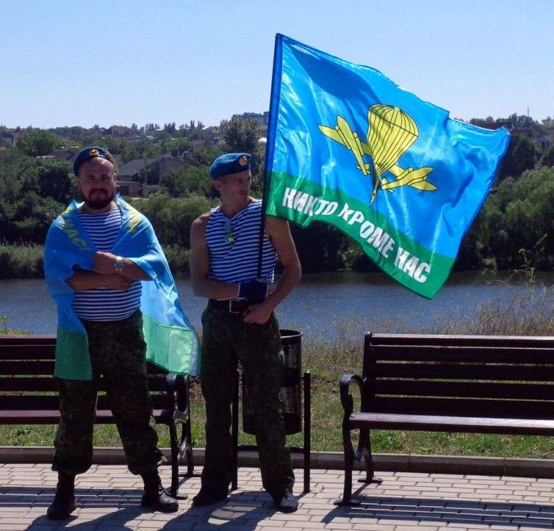 День ВДВ в Донецке