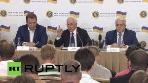 Комитет Спасения Украины начал работать