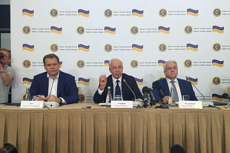 Николай Азаров обещает: мы вернёмся на Украину только через Киев