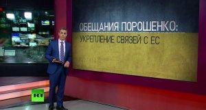 Идея создания правительства в изгнании — это позитивный шаг для Украины