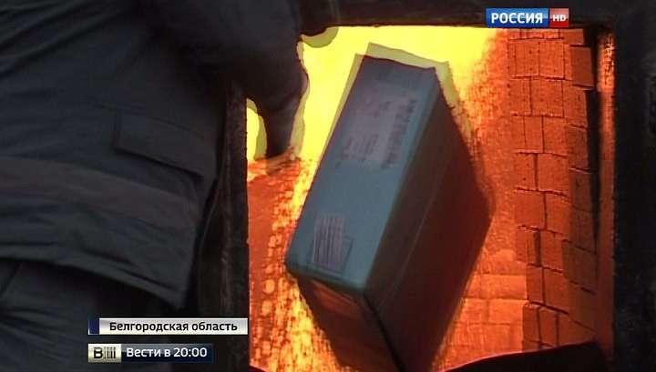 Первая партия запрещённой продукции из ЕС уничтожена в России