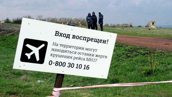 Эксперты из Голландии и Малазии посетили место крушения Боинга в Донецкой области