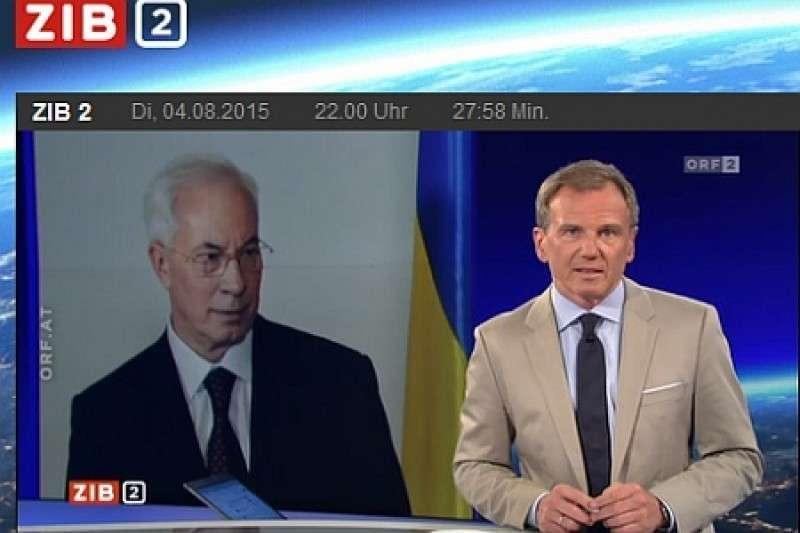 Николай Азаров: единственный выход – смена власти на Украине