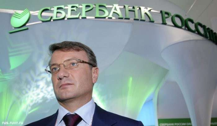 Герман Греф считает, что Крым – это территория Украины