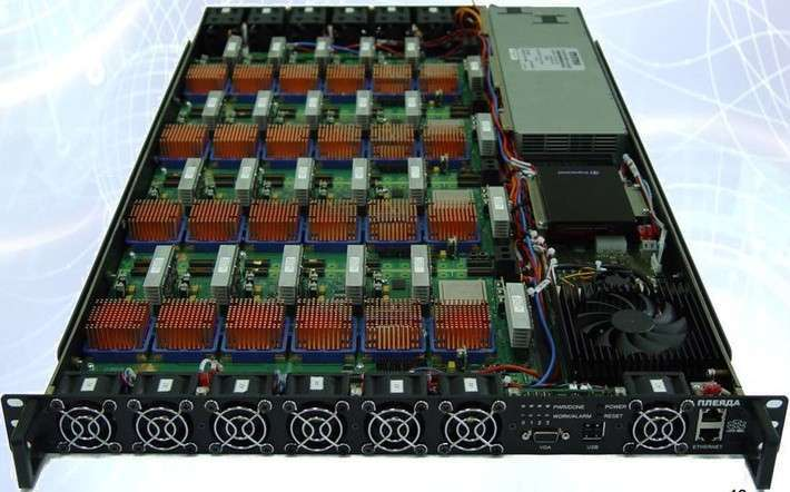 Вычислительный блок 24V7-750 Плеяда, 2013 год