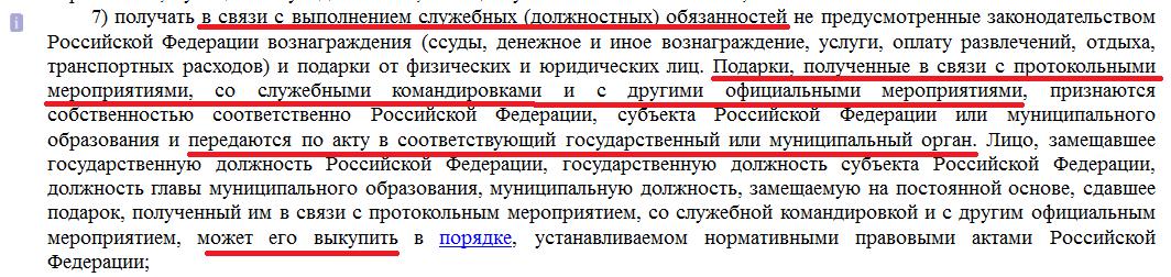С часами Пескова ничего не вышло. Придётся Навальному идти в парикмахеры