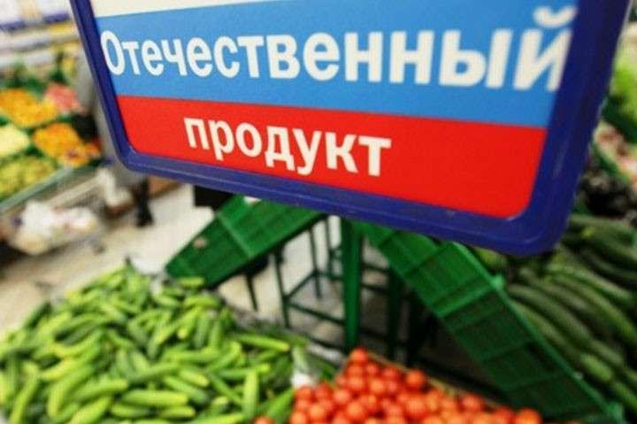 Американский эксперт: Санкции работают! «Покупать российское» скоро станет модно во всем мире