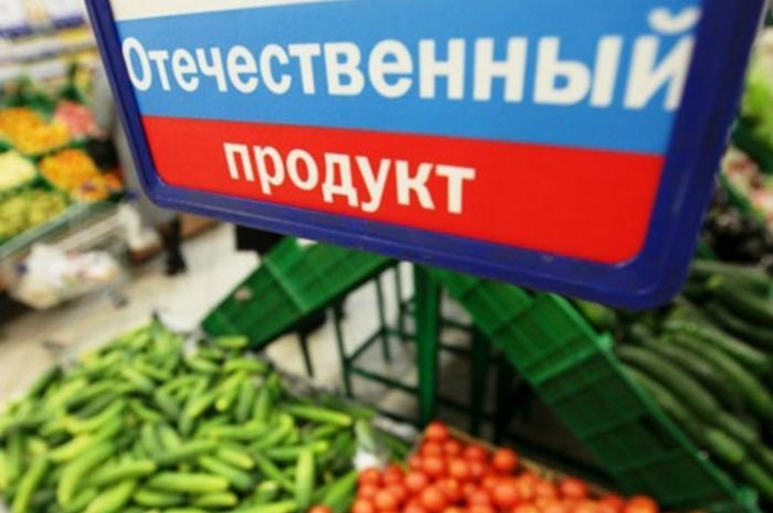 Санкции работают! «Покупать российское» скоро станет модно во всём мире