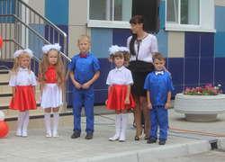 В Уссурийске Приморского края открылся детский сад на 140 мест