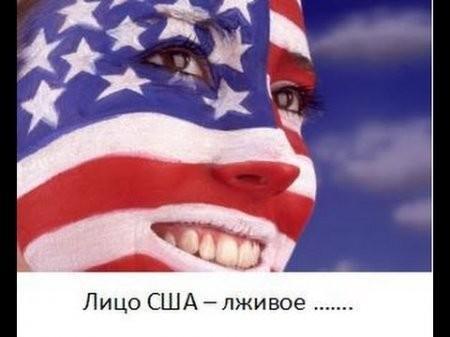 Ядерная безнаказанность Америки родила её международную вседозволенность