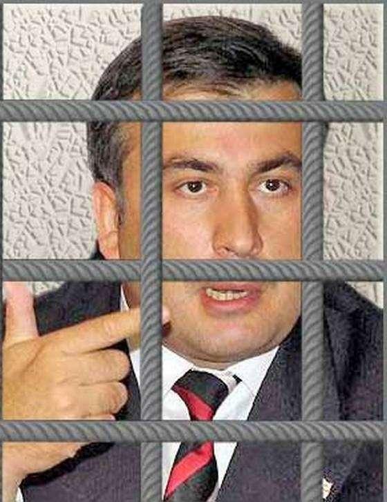 Саакашвили должен сидеть в тюрьме
