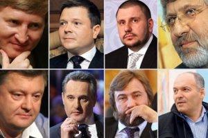 Воры-олигархи готовы похоронить Украину