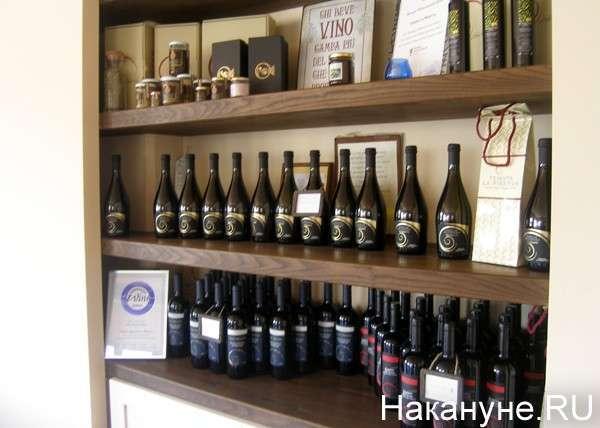 вино, Италия Фото: Накануне.RU