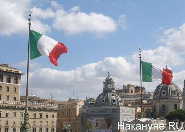 Витториано, Рим, флаги, Италия Фото: Накануне.RU