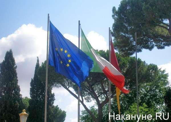 Рим, Италия, флаги, ЕС Фото: Накануне.RU