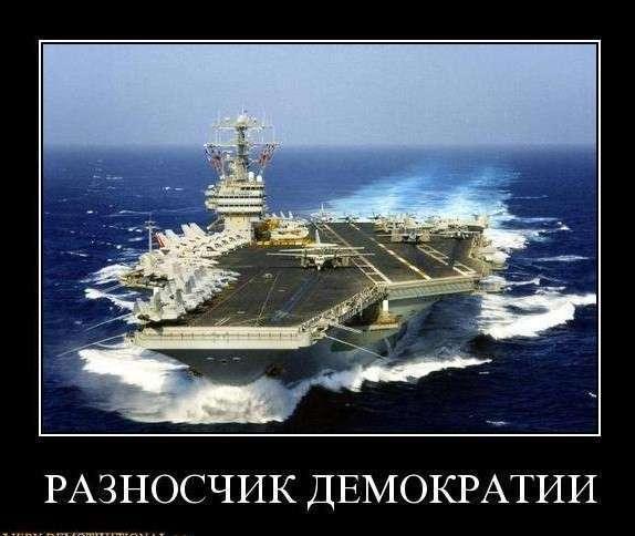 Иранский флот научился топить американские авианосцы за 50 секунд