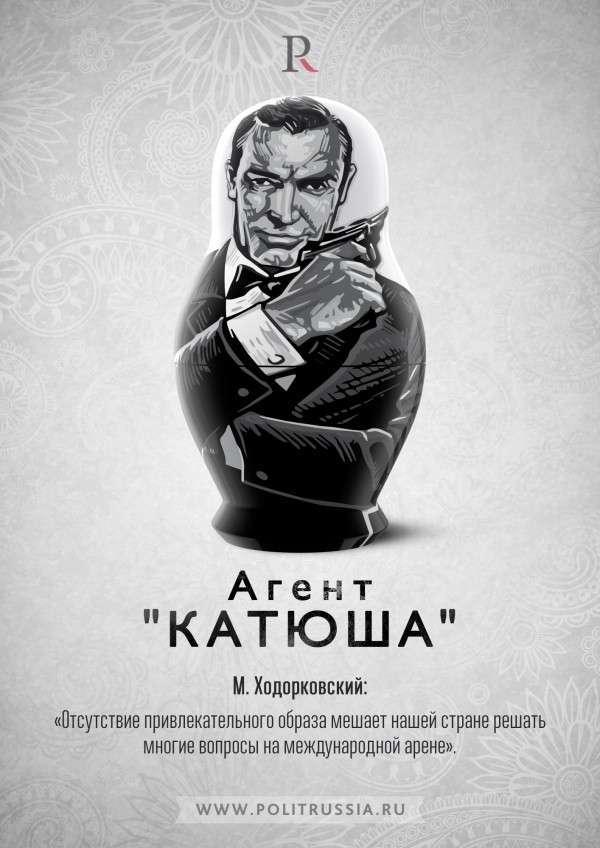 Агент Ходорковский: за линией фронта
