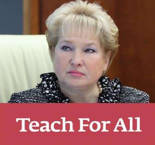 Американцы начинают массовую подготовку предателей среди учителей МО