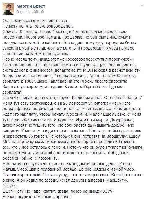 Киевская Хунта - это воровская банда недоделанных отморозков!