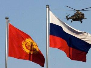Киргизия официально вступила в Евразийский экономический союз