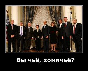 Оппозиционные хомяки и международные проблемы