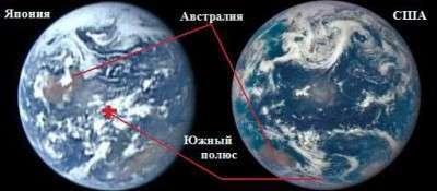 Японский фейк о космосе: закат Земли с Луны