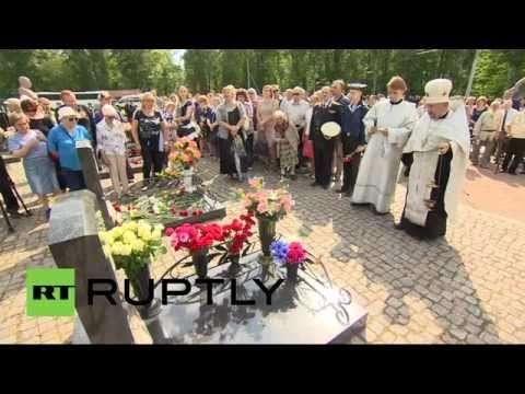 Торжественная церемония отдания воинских почестей погибшему экипажу «Курска»