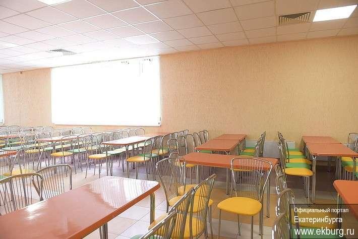 В Екатеринбурге открылась школа на 550 мест