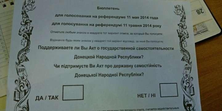 Общественные наблюдатели из РФ поедут на референдум в Донецк