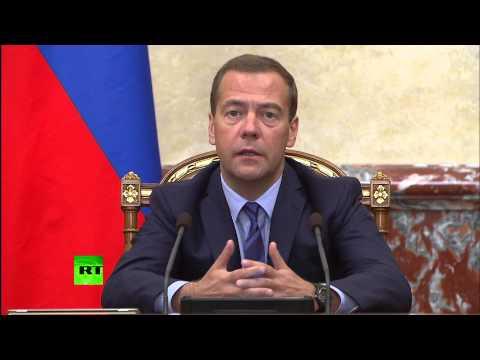 Россия расширила список продэмбарго ещё на пять стран