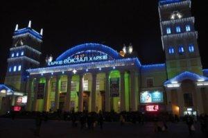 КиберБеркут докладывает о том, что спецслужбы США минируют Харьков