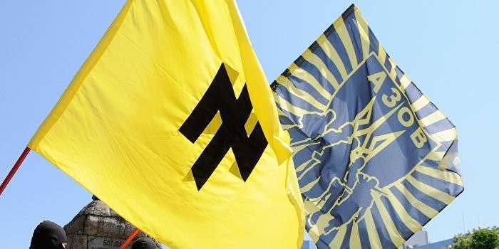 Daily Mail назвала «неонацистским» детский лагерь «Азова» под Киевом