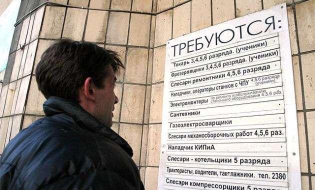 http://ru-an.info/Photo/QNews/n20097/1.jpg