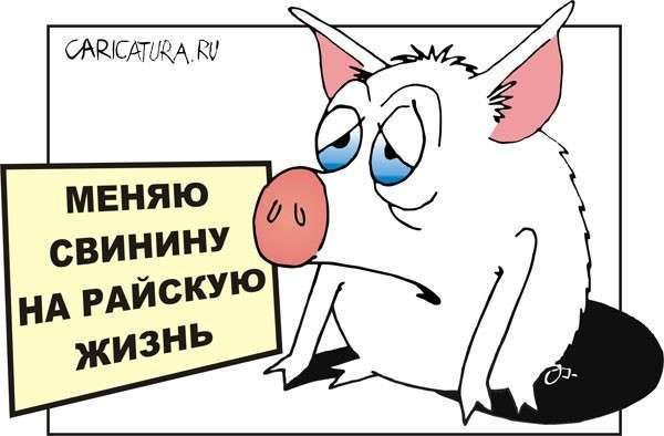 ЕС посмеялся над наивностью Украины