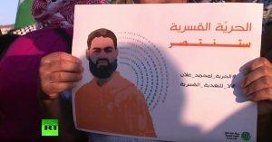 Верховный суд Израиля освободил палестинца Мухаммеда Аллана из-под ареста