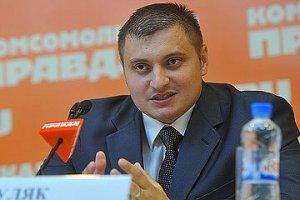 Киевская хунта нарушает международную конвенцию о запрещенных вооружениях