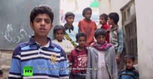 Гуманитарный кризис в Йемене: страна находится на грани голода