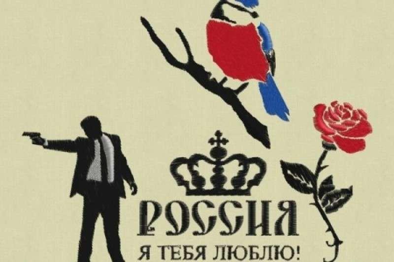 В Киеве некоторые открыто говорят: «А мы Россию любим!»