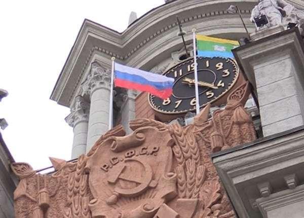 В Екатеринбурге отставных полицейских выселяют из служебных квартир