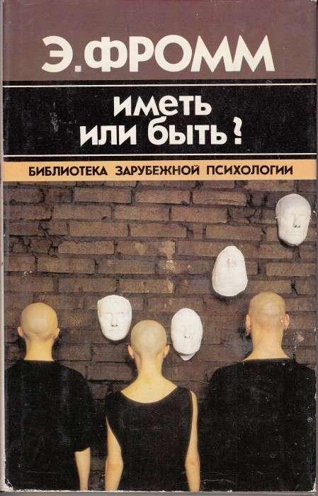 России нужен человек-творец, а не потребитель