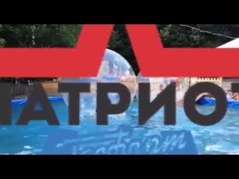 Уникальный парк «Патриот» будет построен в Севастополе у горы Гасфорта