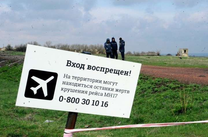 В катастрофе Boeing MH17 виноват Запад
