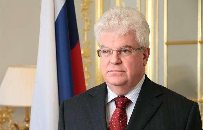 Постпред России при ЕС не исключил приостановку поставок газа из-за Украины