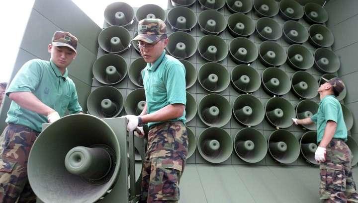 Южная Корея прекратила пропагандистское вещание на Северную