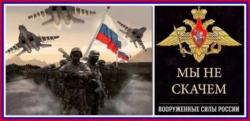 Реальная война с Россией закончится капитуляцией Украины на следующие сутки