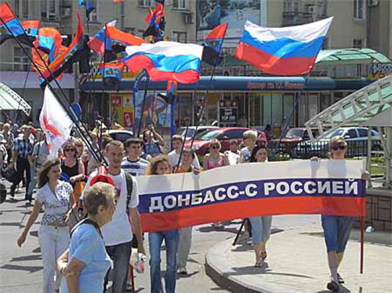 Референдум о присоединении Донбасса к России назначен на конец осени